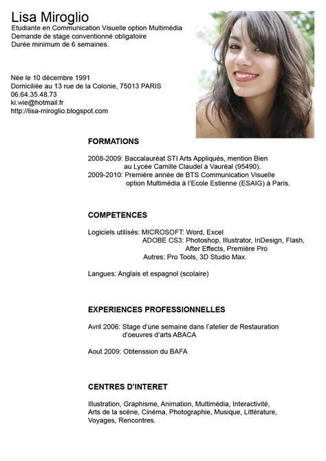 Curriculum Vitae by Curriculum Vitae Modelos E Dicas De Como Preencher