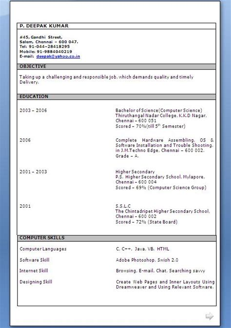 100 search engine evaluator resume detailed resume