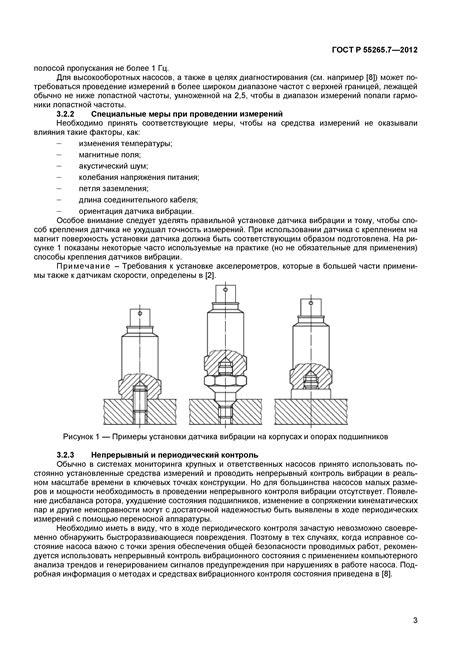 ТехноПрогресс — Орган по сертификации АО НИЦ ТЕХНОПРОГРЕСС