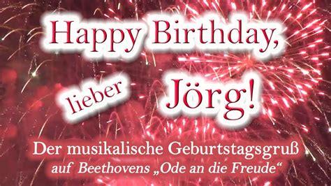 happy birthday lieber joerg alles gute zum geburtstag