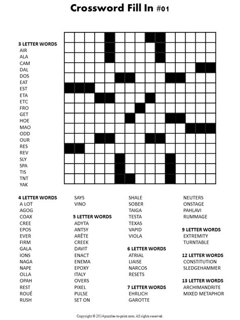 crossword fill in puzzles printable vocabulary builders