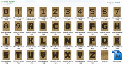 Printable Minecraft Alphabet Bunting