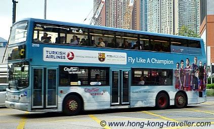 hong kong airport transfers    options