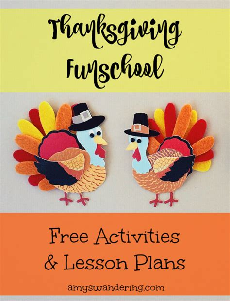 free thanksgiving funschool resources 39 s wandering