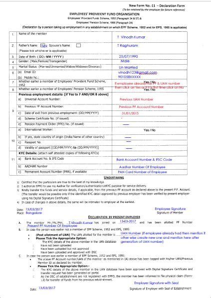 fill pf nomination declaration form  revised