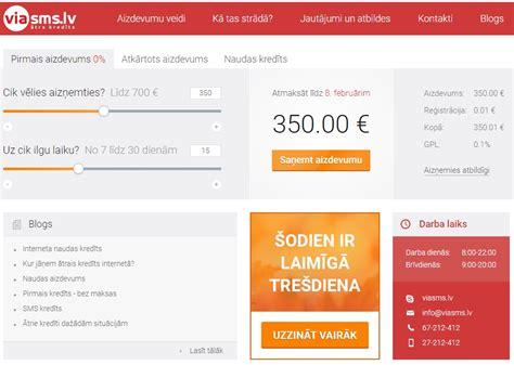 Viasms.lv - Кредиты до 1500 евро на 1 год без длительных ожиданий и формальностей