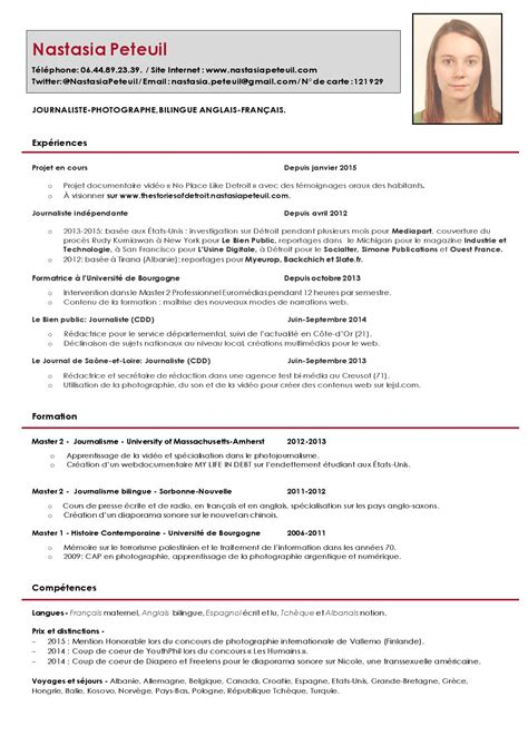 19 one page resume sle elevator speech exles for