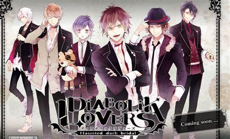 tentang anime diabolik lovers shining dream fall anime 2013 diabolik lovers