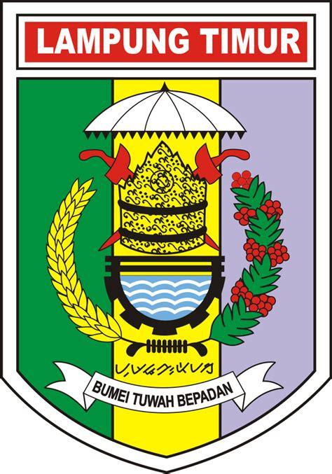 logo kabupaten lampung timur logo lambang indonesia