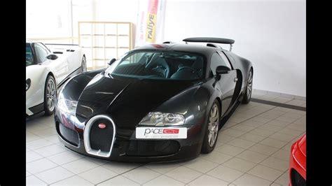 The magic of the internet. Bugatti Veyron for Sale - YouTube