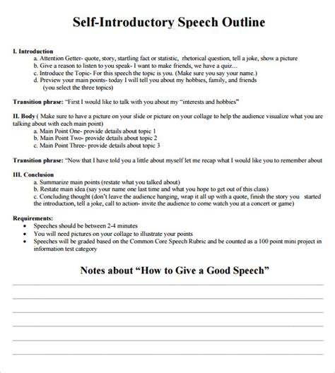 introduction speech outline 7 self introduction speech exles for free