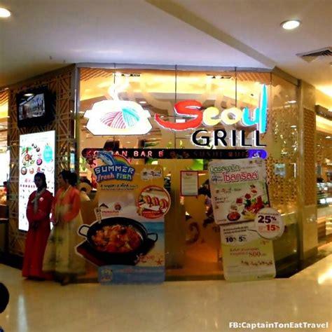 รีวิว Seoul Grill เดอะมอล์บางกะปิ - ปิ้งย่างสายพานสไตล์ ...