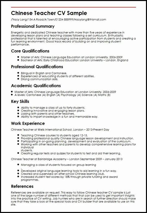 esl teacher job description resume  images