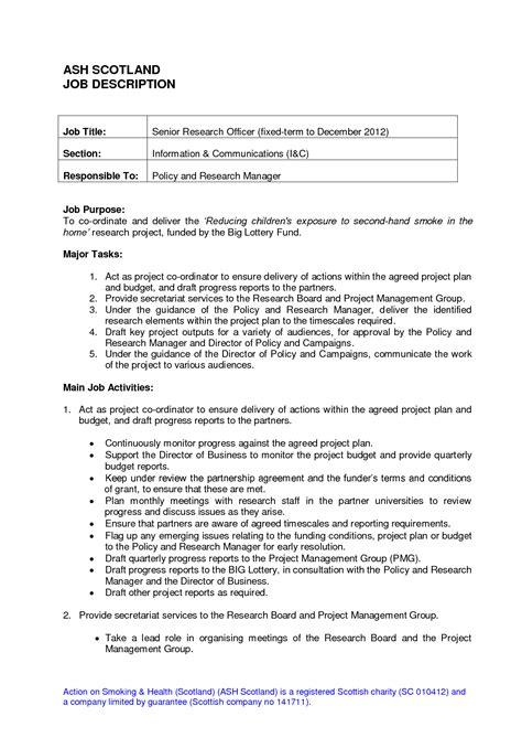 Job Description  Job Description Forms  Pinterest Job