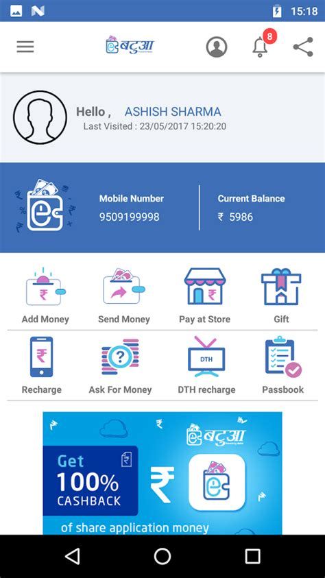 free recharge free mobile recharge free paytm