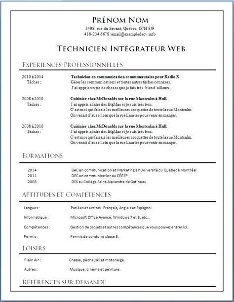 Modèles De Cv Professionnel Gratuit by Curriculum Vitae Sans Exp 233 Rience Professionnelle Laboite