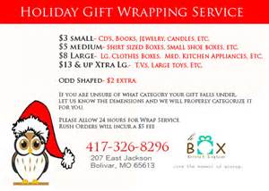 2010 holiday gift wrapping le box boutique