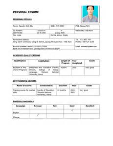Personal Resume Template Personal Resume Template Best Template Collection