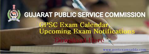Gpsc 2019 Calendar Gpsc Exam Calendar 2019 20 Gpsc Recruitment Notifications