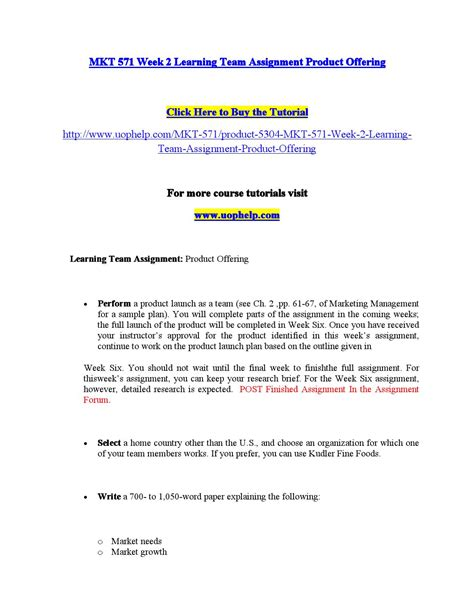 mkt 571 week 2 learning team assignment product offering