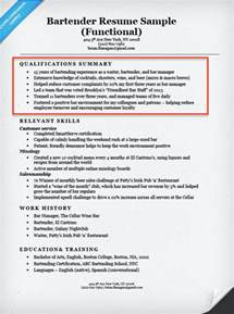 bartender resume skills best business template