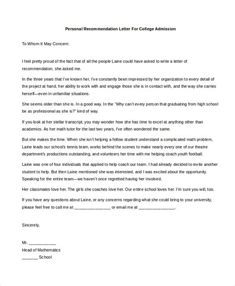 sample personal recommendation letters