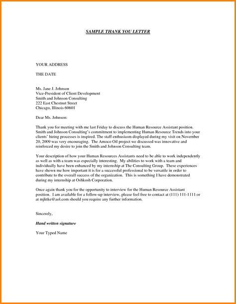 internship thank you letter thank you letter sle internship 33289