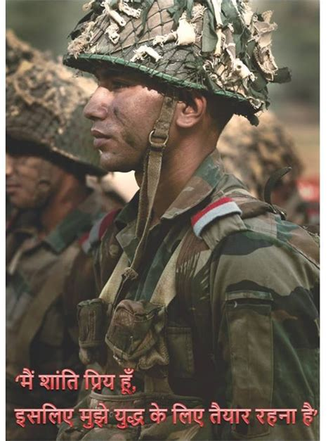 indian army bad fearless ass does things few forces vk fighting war adgpi source