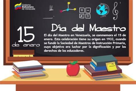 Feliz Día del Maestro 2021: Imágenes Bonitas con Frases y ...