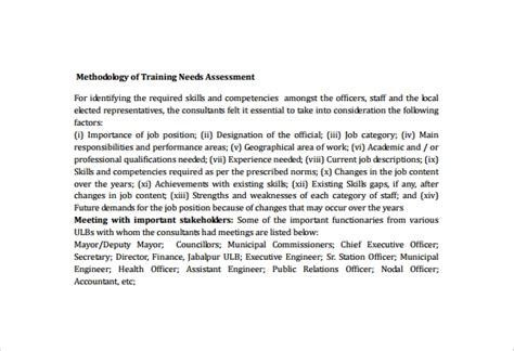 training  assessment    documents