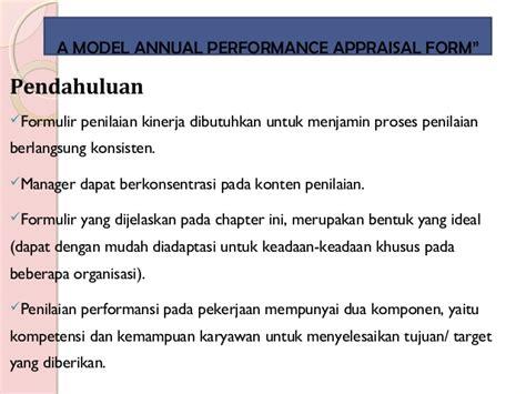 amodelannualperformanceappraisalform