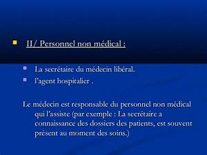 Medecin Expert Medical : le secret medical dr r serhane ~ Medecine-chirurgie-esthetiques.com Avis de Voitures