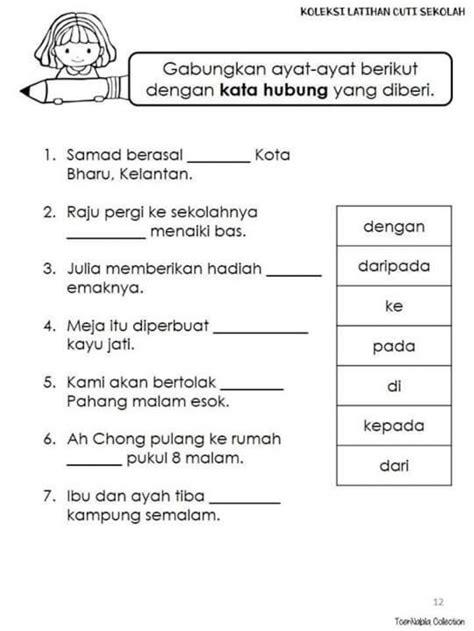 kata hubung worksheet