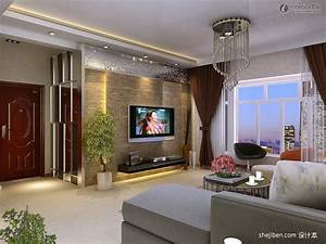 home design modern tv walls ideas wikalo my home design With modern living room tv wall