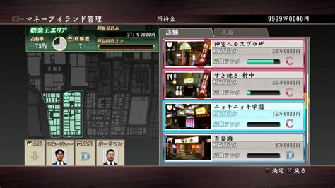 yakuza   business edition announced digital pre