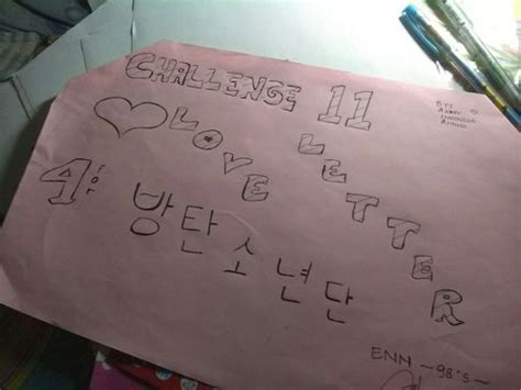 show and tell letter i big hit entertainment bangtan boys army that s one 47426