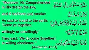 Astronomy in Quran - Pics about space