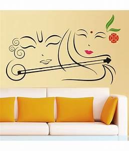 Off on stickerskart radhe krishna with flute wall
