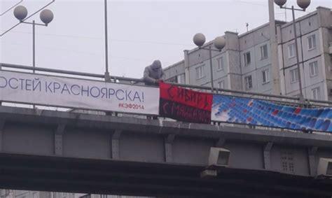Sibīrijā Ļeņina pieminekli rotā uzraksts «Slava Ukrainai ...