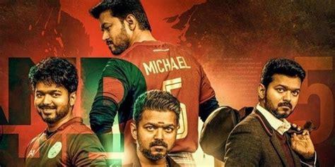 vijays bigil songs detail  tamil news