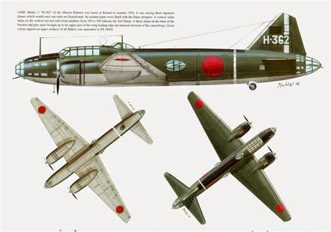Mitsubishi Betty by Japanese Aircraft Of Wwii Mitsubishi G4m Part I