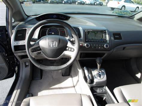 2008 honda civic interior gray interior 2008 honda civic ex l sedan photo 38029482