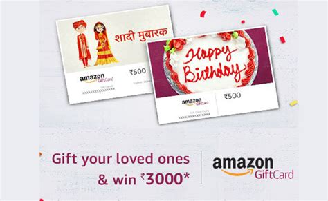 Shop hundreds of gift cards from starbucks, nordstrom, gamestop, whole foods, sephora, and more. Send Amazon Email Gift Cards Win Rs. 3,000 - FlashSaleTricks