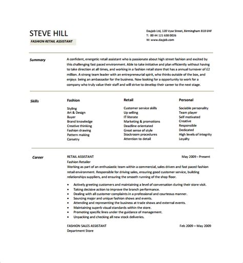 Fashion Resume Templates by Sle Fashion Cv Template 7 Free Documents In
