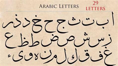 arabic calligraphy  learning methodology