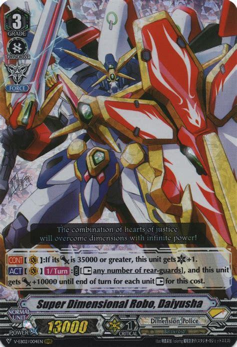 super dimensional robo daiyusha  series cardfight