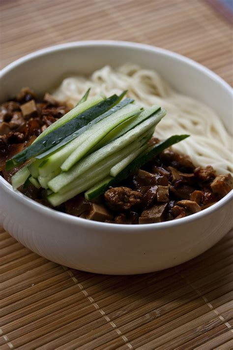 mian cuisine zhajiangmian