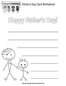 Free Printable Father's Day Card for Preschool