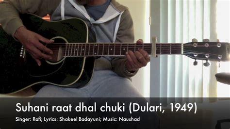 Suhani Raat Dhal Chuki (8th Note Finger Picking Of Guitar