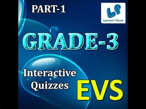 grade  science interactive quiz youtube
